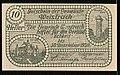 10 Heller Notgeld GM Weistrach (Rückseite).jpg