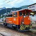 112, St. Moritz, 2014 (01).JPG