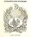 11 of 'De Aardbol. Magazijn van hedendaagsche land- en volkenkunde ... Met platen en kaarten. (Deel 4-9 by P. H. W.)' (11223784386).jpg