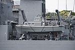 11m Lunch of JS Nichinan(AGS-5105) left rear view at JMSDF Yokosuka Naval Base April 30, 2018 02.jpg