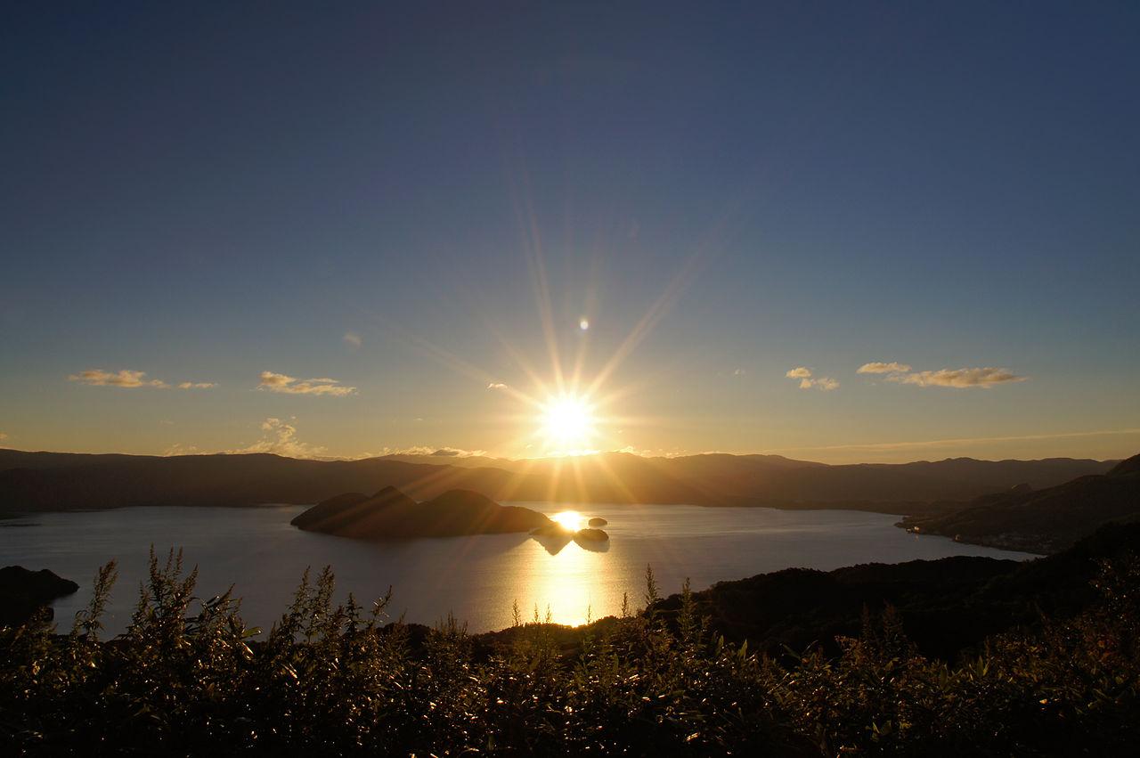 Toyako Japan  city pictures gallery : 130922 Lake Toya Toyako Hokkaido Japan01s5 Wikimedia ...