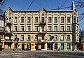 15-17 Franka Street, Lviv (02).jpg