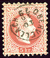 1879 Obervellach 5kr.jpg