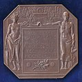 1899 early Art Nouveau University Medal TH Berlin, 100th Anniversary, today Technische Universität, reverse.jpg