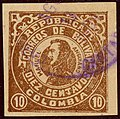 1904 10c Colombia Bolivar Cartagena Yv68 Mi67B.jpg