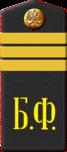 1908mor-04