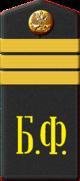 1908mor-04.png