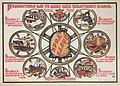 1921. Продовольственный налог - это маховое колесо государственного механизма.jpg