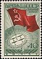 1938 CPA 585.jpg