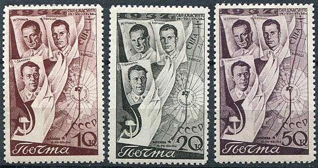Данилин, Громов и Юмашев на марках Почты СССР, 1937 год