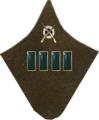 1941п-кш.png