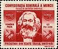 1945 Romanian stamp-Karl-Marx.jpg