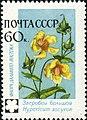 1960 CPA 2500.jpg