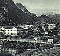 1963-09 1963年 广西东兰县.jpg