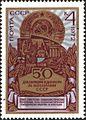 1972 CPA 4174.jpg