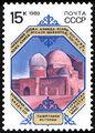1989 CPA 6136.jpg