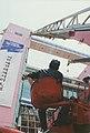 19950629삼풍백화점 붕괴 사고61.jpg