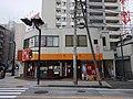 1 Chome Kotobukichō, Atsugi-shi, Kanagawa-ken 243-0003, Japan - panoramio (40).jpg
