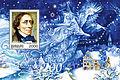 2005. Stamp of Belarus 0614.jpg
