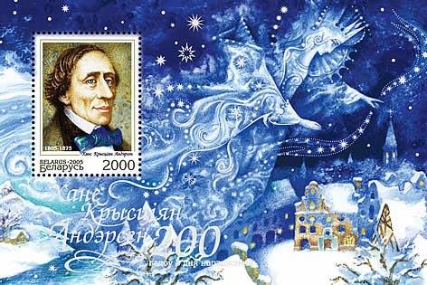 2005. Stamp of Belarus 0614