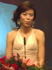 2006TaiwanSportEliteAwards SSChen.jpg