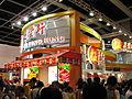 2007 HKTDC Food Expo.jpg