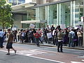 2008 02 Protesting crowd 01.jpg