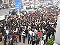 2008 Anti-Carrefour Riots in Dalian1.jpg