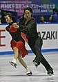 2008 NHK Trophy Ice-dance Yu-Wang01.jpg