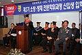 2009년 3월 20일 중앙소방학교 FEMP(소방방재전문과정입학식) 입학식20.jpg