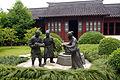 20090524 Hangzhou 7225.jpg