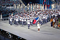 2010 Opening Ceremony - Czech Republic entering.jpg