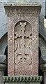 2014 Prowincja Lorri, Sanahin, Klasztor Sanahin (04).jpg