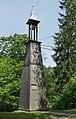 2015 Drewniana dzwonnica w Kudowie-Zdroju 01.JPG