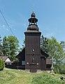 2016 Kościół św. Michała Archanioła w Kamieńczyku 01.jpg