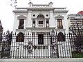 2017 Santiago de Chile - Universidad Andrés Bello - Facultad de Medicina - Av. República 590.jpg