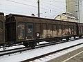 2018-02-22 (131) Bahnhof Herzogenburg.jpg