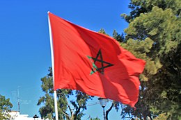 2018 Flag of Morocco in Tanger.jpg