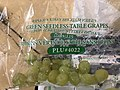 2019-02-25 23 38 18 A nearly empty bag of green seedless table grapes from Peru in the Franklin Farm section of Oak Hill, Fairfax County, Virginia.jpg