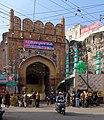 20191216 Delhi Gate, Ajmer 1108 8851.jpg