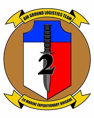 Task Force Tarawa - Insignia of the 2nd Marine Expeditionary Brigade