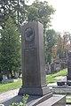 46-101-3133 Lviv SAM 8069.jpg