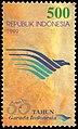 50 Years of Garuda Indonesia, 500rp (1999).jpg