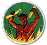 555th Bombardment Squadron - World War II.png
