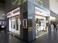 7-Eleven Kiosk JR Kyoto Station No.0 platform eastern store.JPG