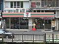 7-Eleven Pingxi Store 20190908.jpg