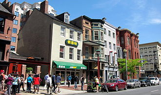 Chinatown (Washington, D.C.) - The 700 block of H Street, N.W., in Chinatown. Built in the 19th century, the buildings are designated as contributing properties to the Downtown Historic District, listed on the National Register of Historic Places.