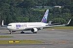 767-300ER LAN SBGR (33039023496).jpg