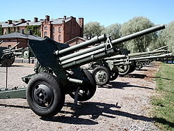 76 мм полковая пушка образца 1939 года
