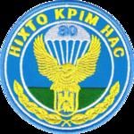 80 ОДШБр1.png